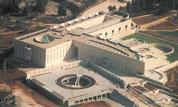 1 - The Israeli Supreme Court in Jerusalem.